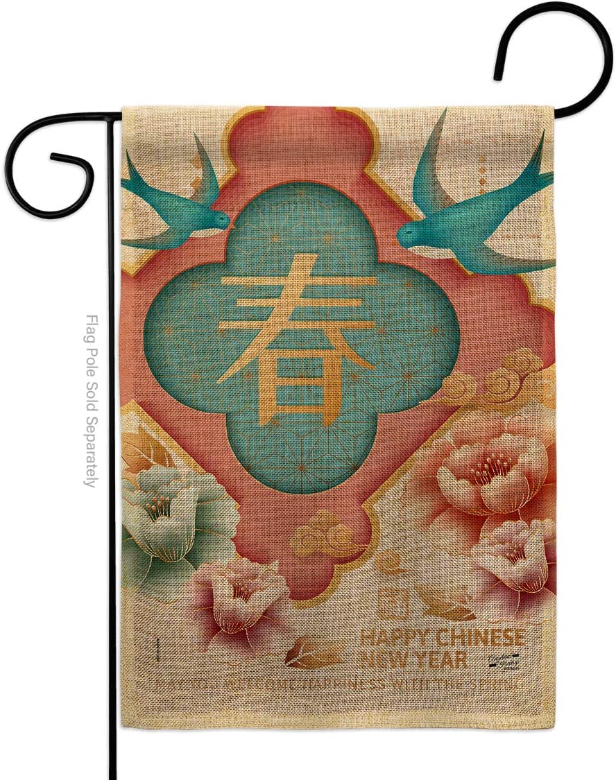 Angeleno Heritage New Year Happiness Burlap Garden Flag Winter Lunar Good Luck Prosperous Seasonal Arrival Blessing House Decoration Banner Small Yard Gift Double-Sided, Made in USA
