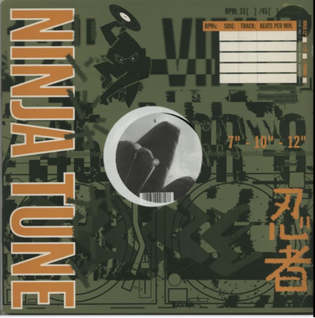 Funki Porcini - King Ashabanapal - Amazon.com Music
