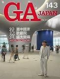 GA JAPAN 143