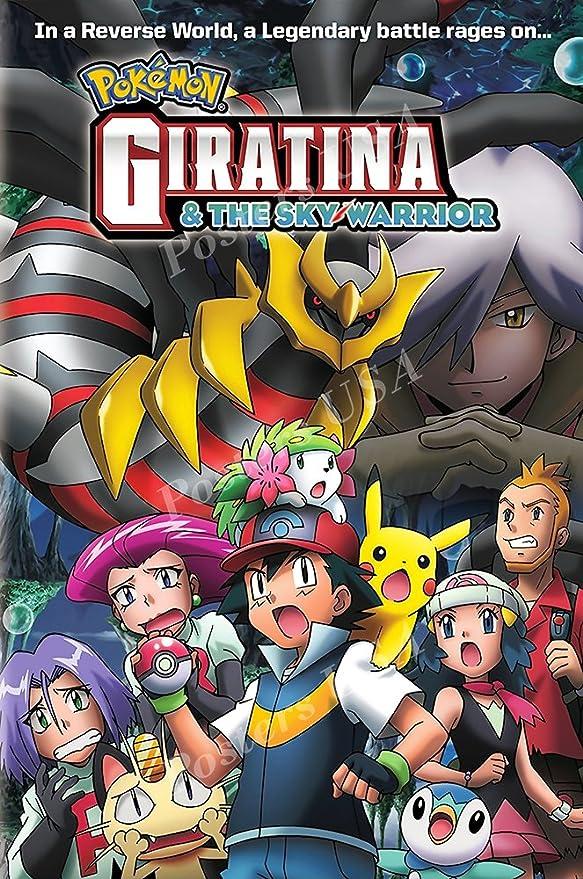 Amazon Com Premiumprints Pokemon Giratina And The Sky Warrior