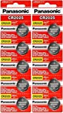 Panasonic CR2025 3V Lithium Battery 2PACK X (5PCS) =10 Single Use Batteries
