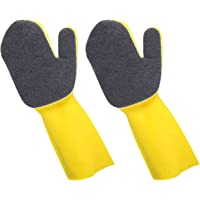 Suneration 2 X Pool Cleaning Gloves for Swimming Pool Hot Tub Spa Scrubbing Mitt Waterproof Latex Gloves with Scouring…