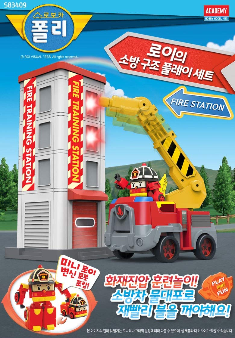 K-Crew Robocar Poli Toy Korean Animation Roy's Fire Training Station Play Set