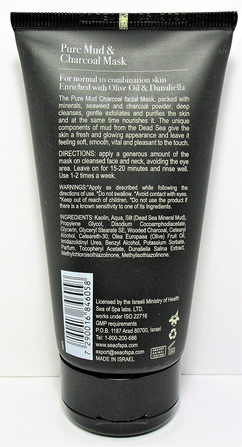 Bio Spa Dead Sea Intensive Care Therapy Pure Mud & Charcoal Mask (normal to combination skin) 5.1 Oz / 150 ml by Bio Spa