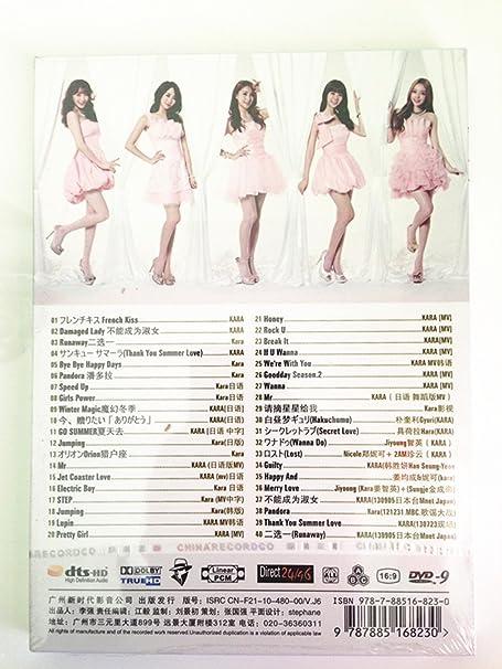 Amazon com: Kpop Korean Music Group Kara French Kiss DVD: Movies & TV
