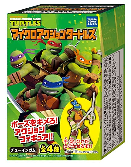 Teenage Mutant Ninja Turtles Mini Trading Figure (1 Random Blind Box)