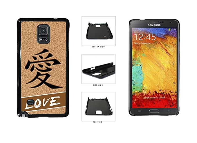 Amazon Pangregchinese Symbol Love On Sea Sand Plastic Phone