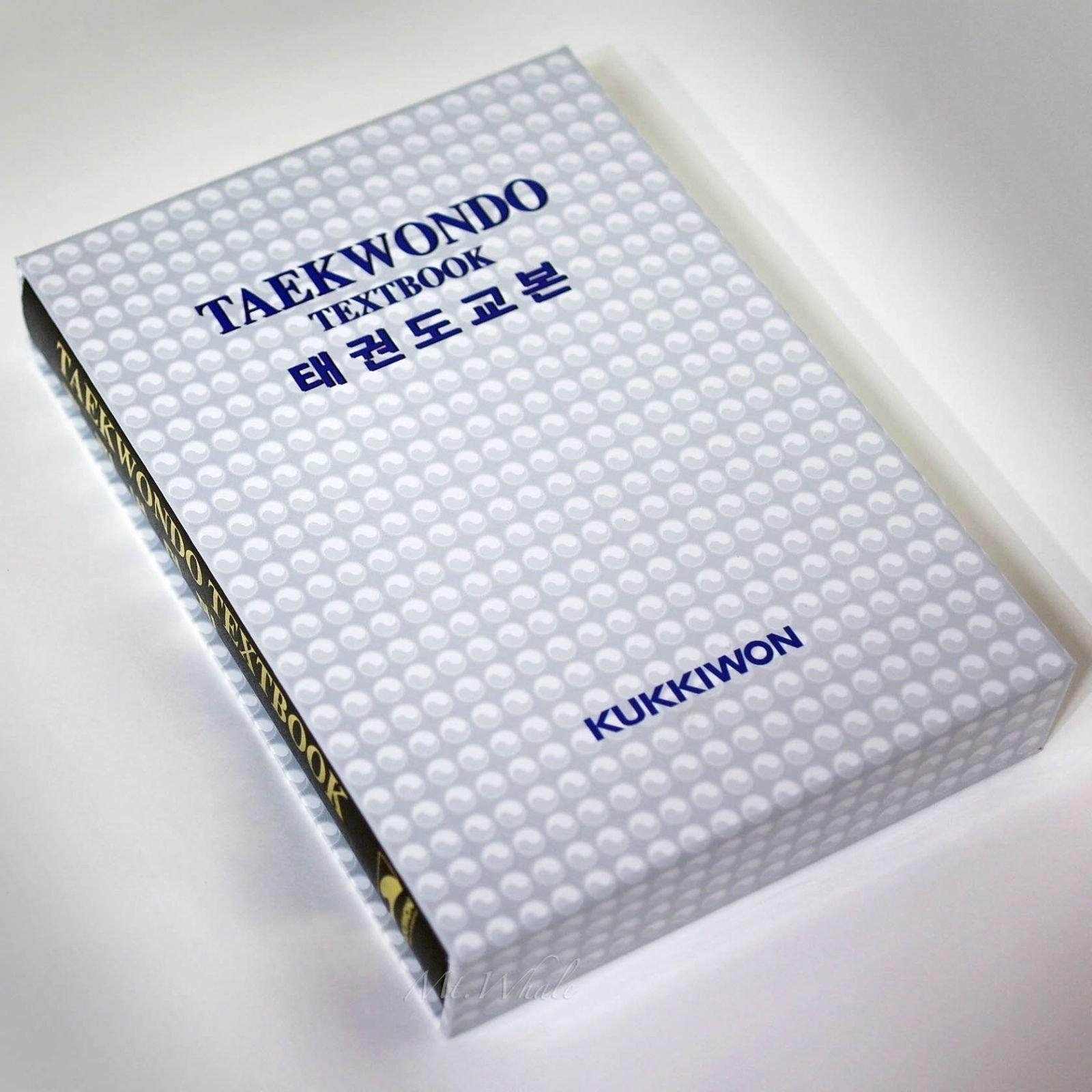 Kukkiwon digital taekwondo for android apk download.