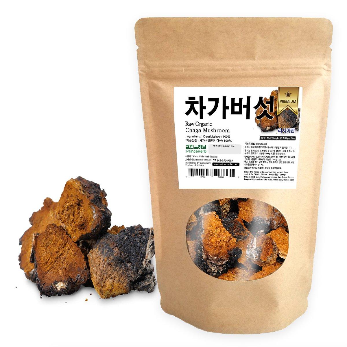 [Medicinal Korean Herb] Premium CHAGA Mushroom ( Shirakabatake / 차가버섯 ) Dried Bulk Herbs 182g ( 6oz )