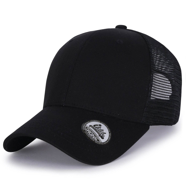 ililily Extra Big Size Adjustable Mesh Back Curved Baseball Cap Trucker Hat  at Amazon Men s Clothing store  6af3484fe0f