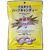 プロポリス のど飴 ブラジル産 バイオポリスキャンディー プロポリス高濃度配合 30包入り (ハーブキャンディー)