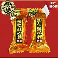 徐福记-酥心糖(果仁)1kg