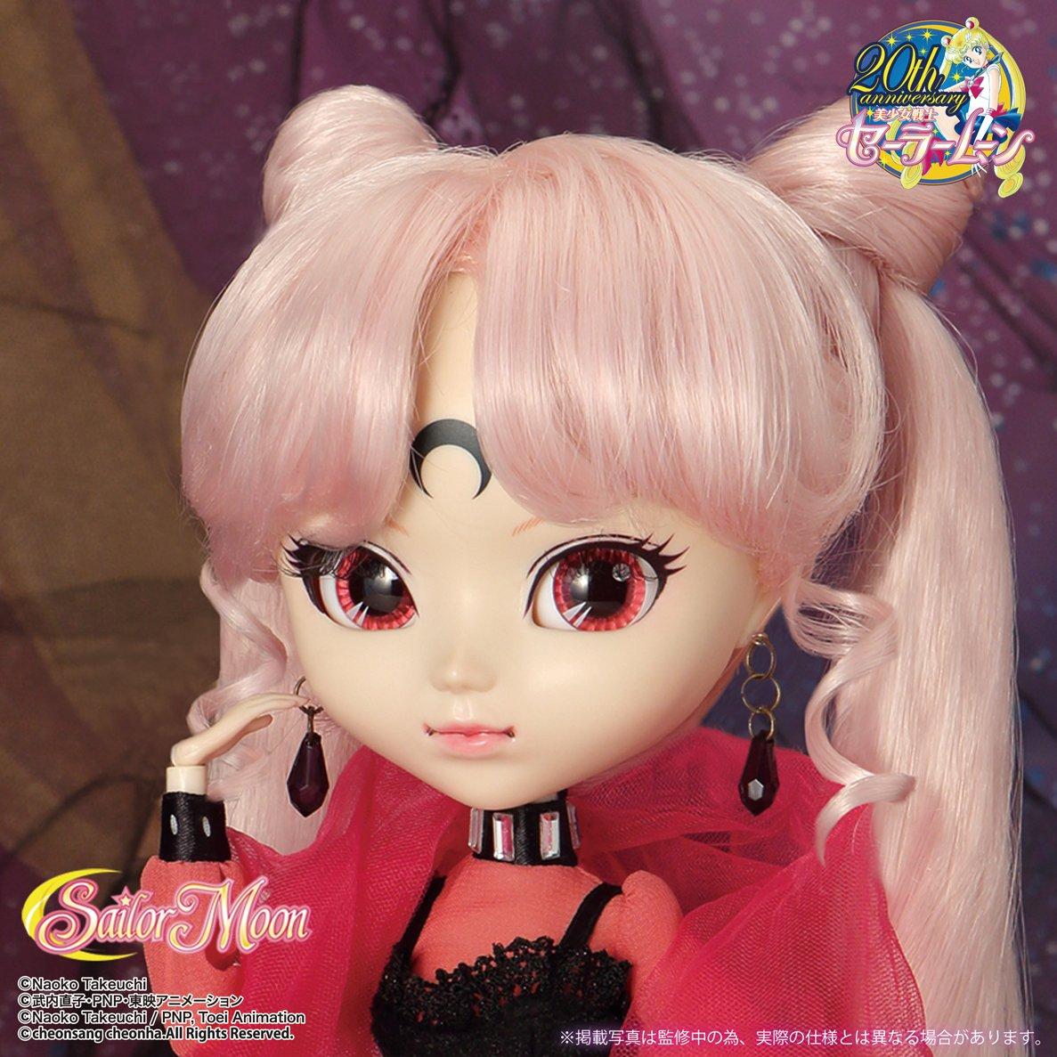 Pullip Sailor Moon Black Lady P-154 by Pullip (Image #5)
