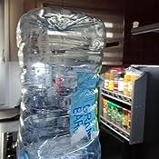 InnovaGoods Distributeur d/'eau pour Carafes Polypropylène Blanc//Bleu 165x 8...