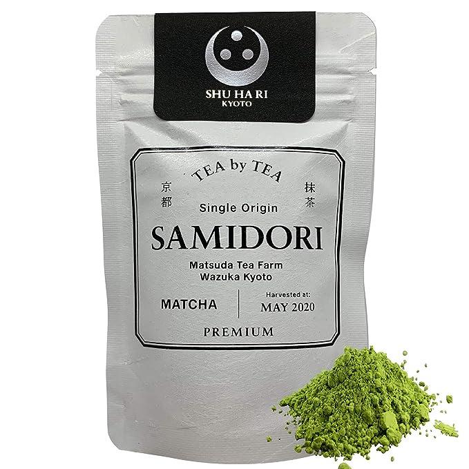 Ring SAMIDORI