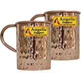 Angelic Copper Hammered Water Cup Set, 400 ml, Set of 2, Brown