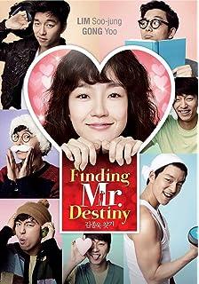 Amazon com: Big (Korean Drama) with English Subtitle: Lee min Jung