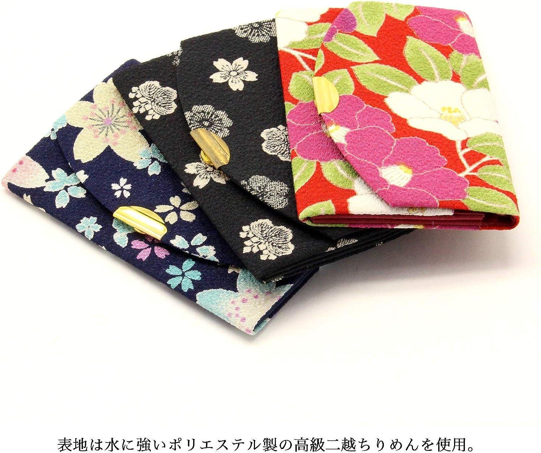 KOMESICHI Womens Japanese Futakoshi Chirimen Business Card Case