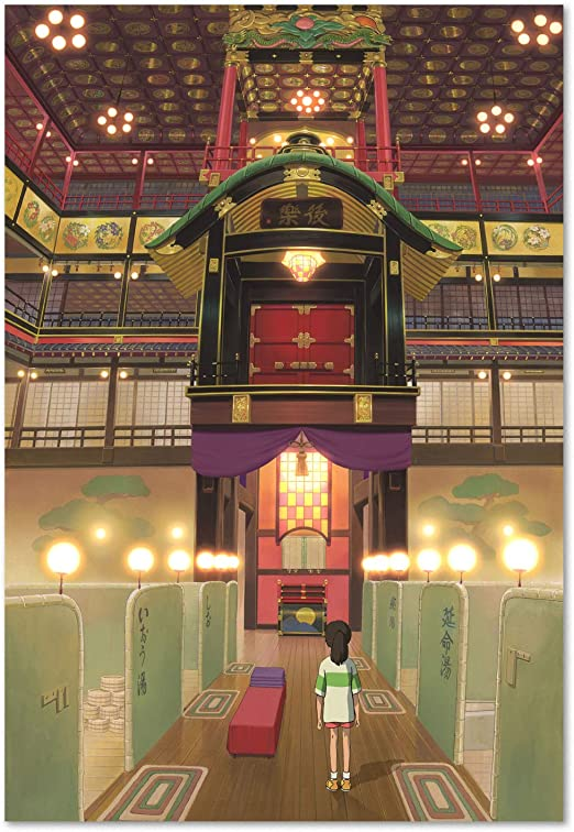 Amazon Com Printing Pira Spirited Away Poster Bath House Studio Ghibli Exclusive Art 13x19 Posters Prints