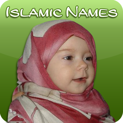 Islamic Names For Muslim Babies: Amazon.com.au: Appstore