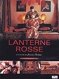 Lanterne Rosse (2 Dvd)