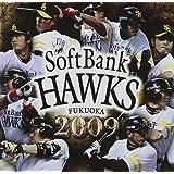 2009福岡ソフトバンクホークス