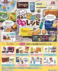 Re-Ment Miniature Morinaga Sweets Recipe Chocolate Part 2 Full Set 8 Packs