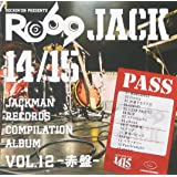 JACKMAN RECORDS COMPILATION ALBUM vol.12-赤盤-RO69JACK 14/15