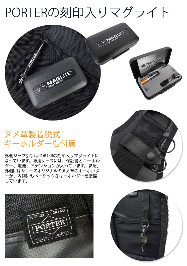 4e9239143b Amazon.com  Yoshida Bag Porter Body Bag One Shoulder Bag Heat 703-08000   Office Products
