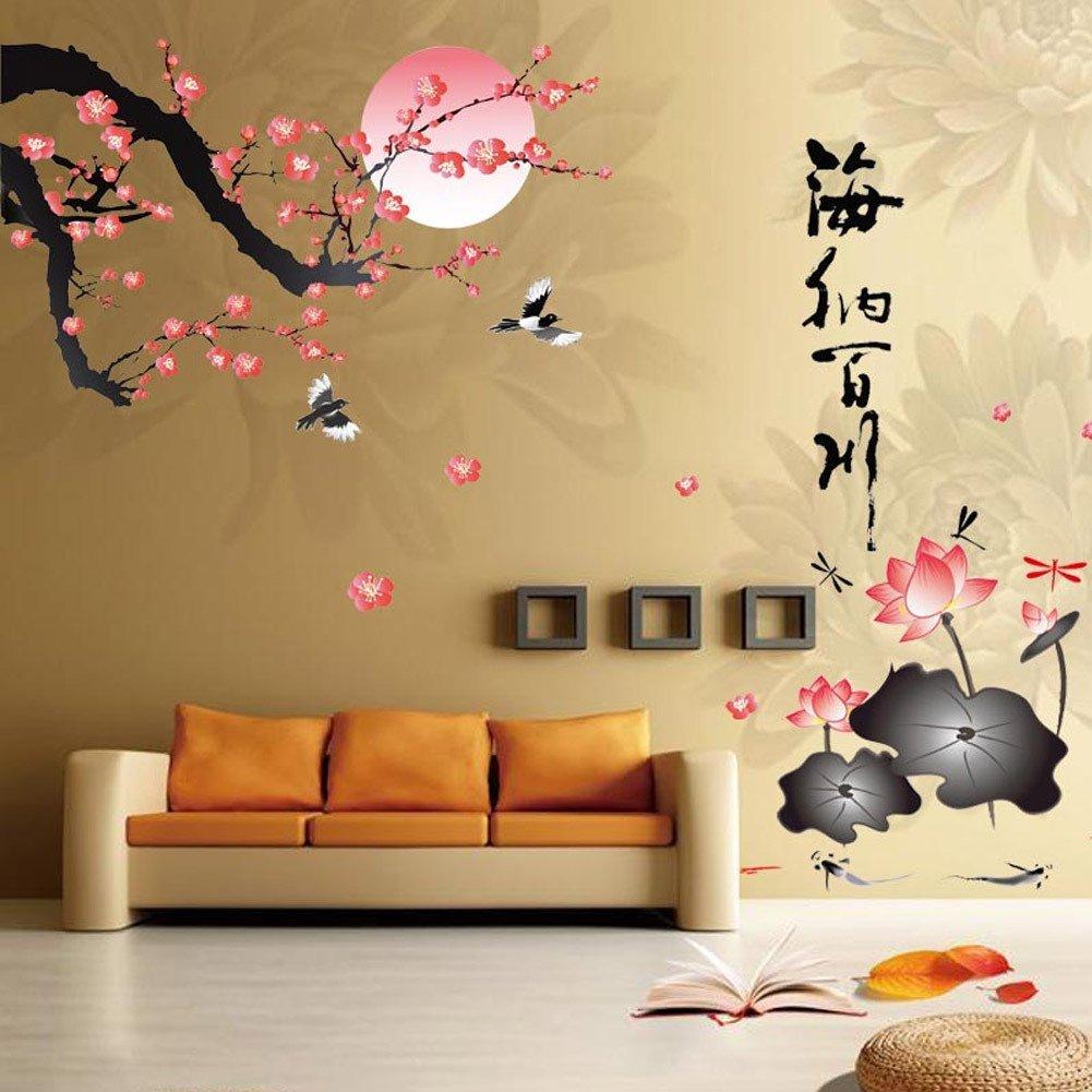 Amazon.com: BIBITIME All River Into the Sea Plum Blossom Lotus ...