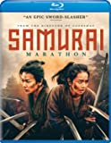 Samurai Marathon [Blu-ray]
