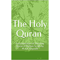 The Holy Quran: Transliteration of The Holy Quran in Roman Script by M.A.H. Eliyasee (English Edition)