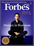 ForbesJapan (フォーブスジャパン) 2019年 02月号 [雑誌]