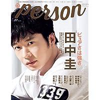 TVガイドPERSON VOL.87 (TOKYO NEWS MOOK 831号)