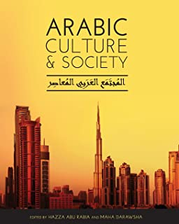 Amazon on the state of egypt what made the revolution arabic culture and society fandeluxe Epub