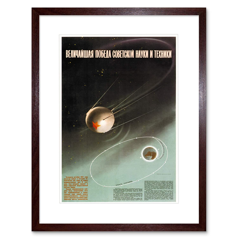Amazon com: The Art Stop Space Cultural Science Sputnik