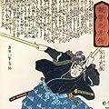 宮本 武蔵