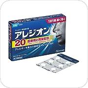 【医薬品】鼻炎薬