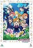 Love Live! School Idol Project S2 [DVD]