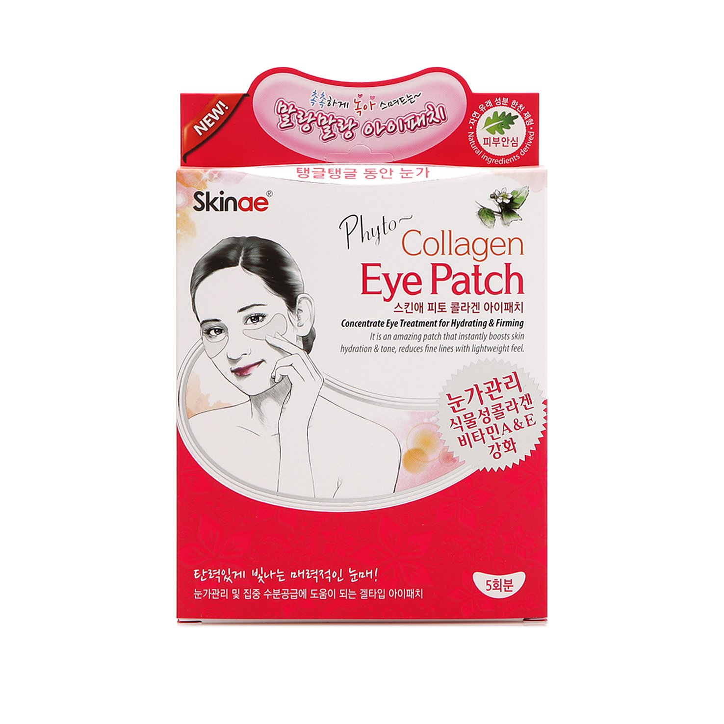 Image result for COLLAGEN PHYTO COLLAGEN EYE PATCH