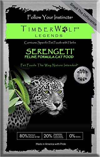 Serengeti -12lbs