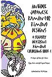 Antique Japanese Kamon for Kimono designs: a slightly different kimono colouring book 4