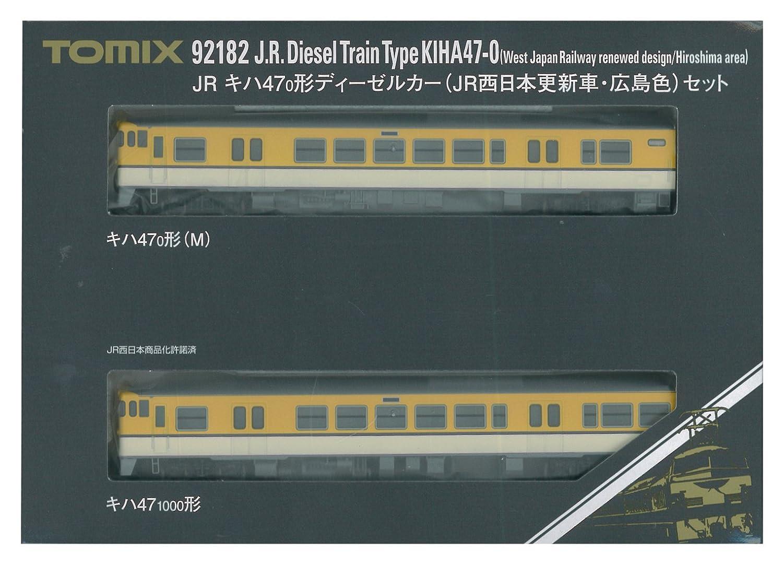 TOMIX Nゲージ キハ47 0形 JR西日本更新車 広島色 セット 92182 鉄道模型 ディーゼルカー B00B97U7ME