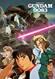 Mobile Suit Gundam 0083: Collection [Import italien]