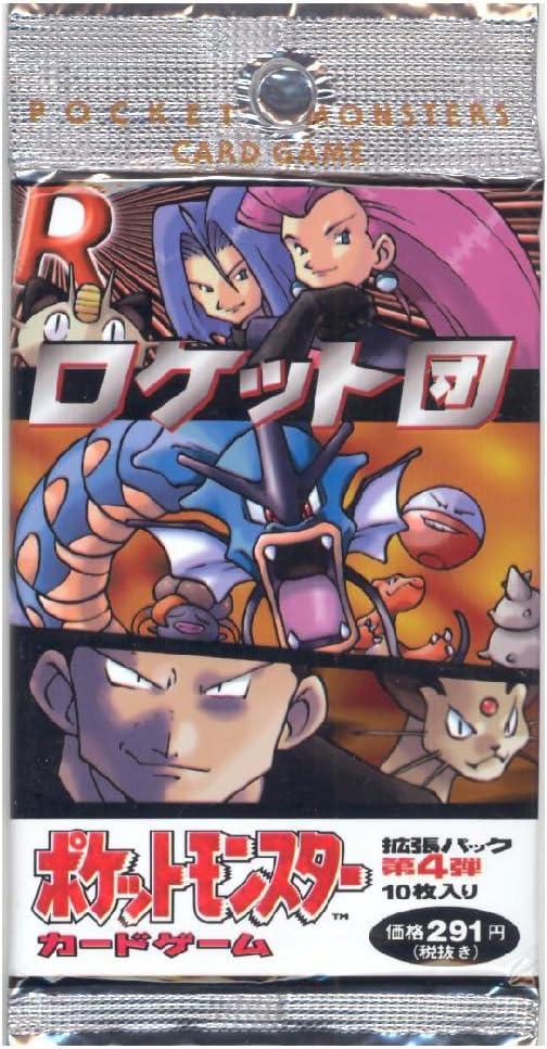 Pokemon Team Rocket Booster (Japanese Language): Amazon.es ...