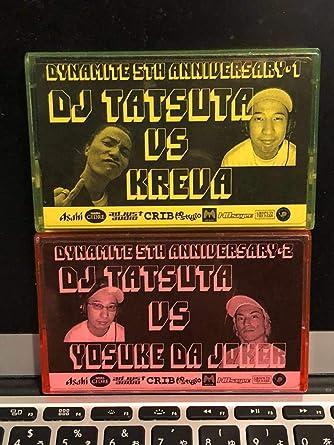 Amazon.co.jp: CD付 MIXTAPE DJ TATSUTA KREVA YOSUKE DA JER ...