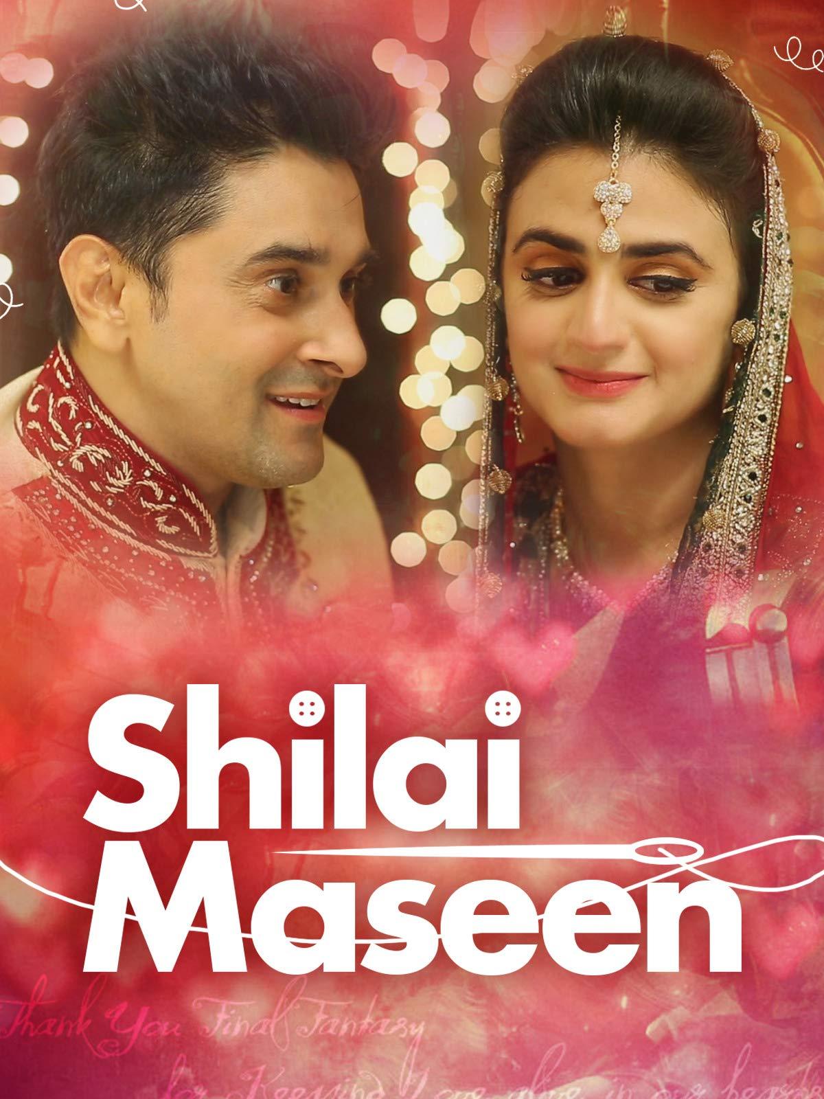 Shilai Maseen