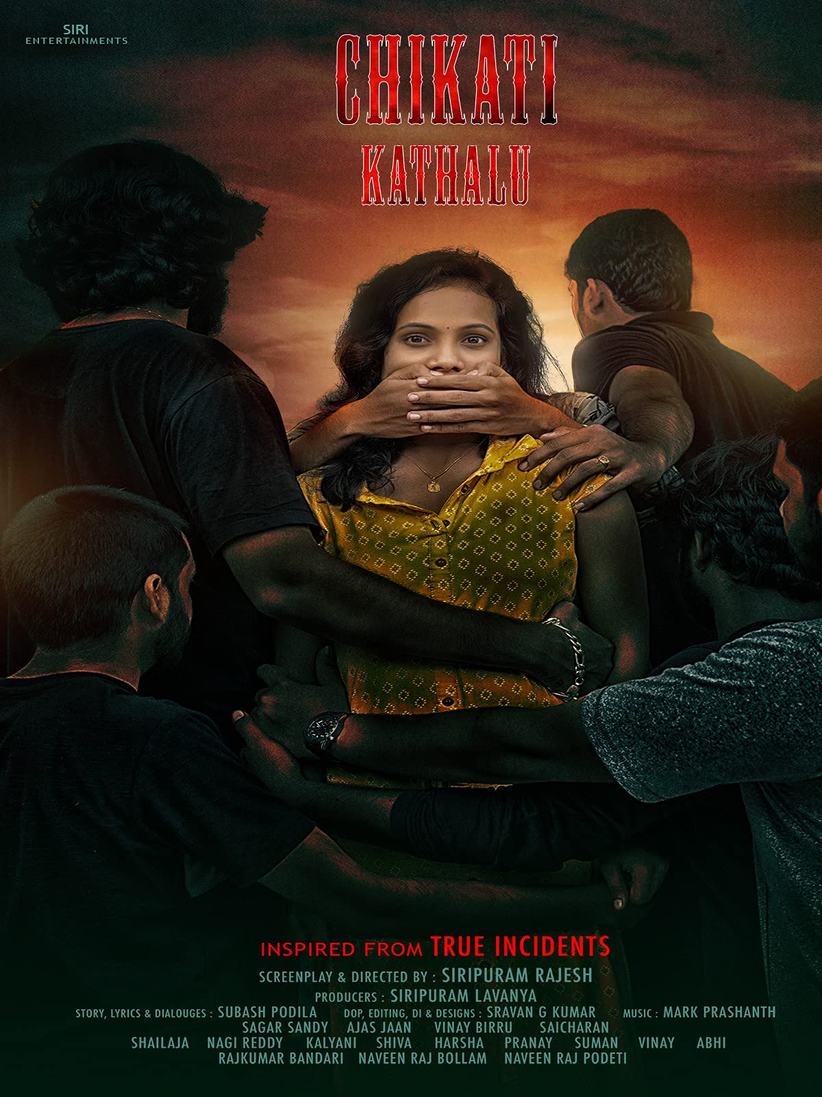 Chikati Kathalu