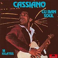 Cuban Soul 18 Kilates - Série Clássicos Em Vinil [LP]