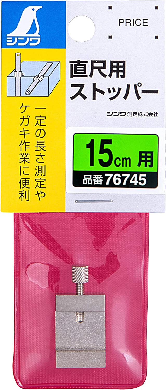 Regla Stop 15/cm por shinwarules